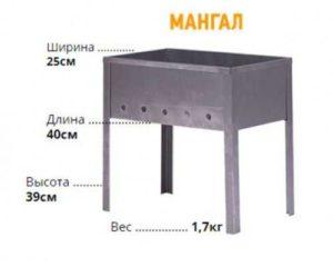 razmery-mangala