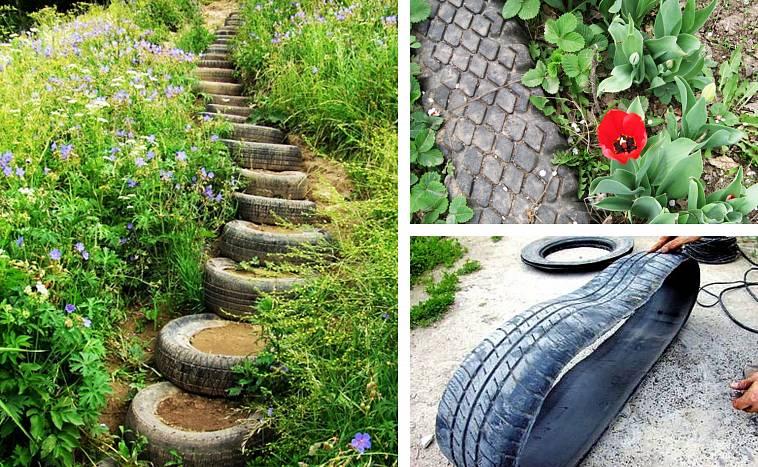 Как сделать своими руками дорожки из шин для сада и огорода