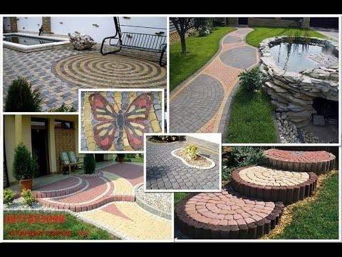 Варианты укладки тротуарной плитки во дворе частного дома